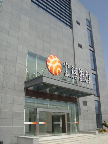 宁波富天装饰设计工程有限公司